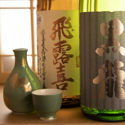 赤ふじの焼酎・日本酒